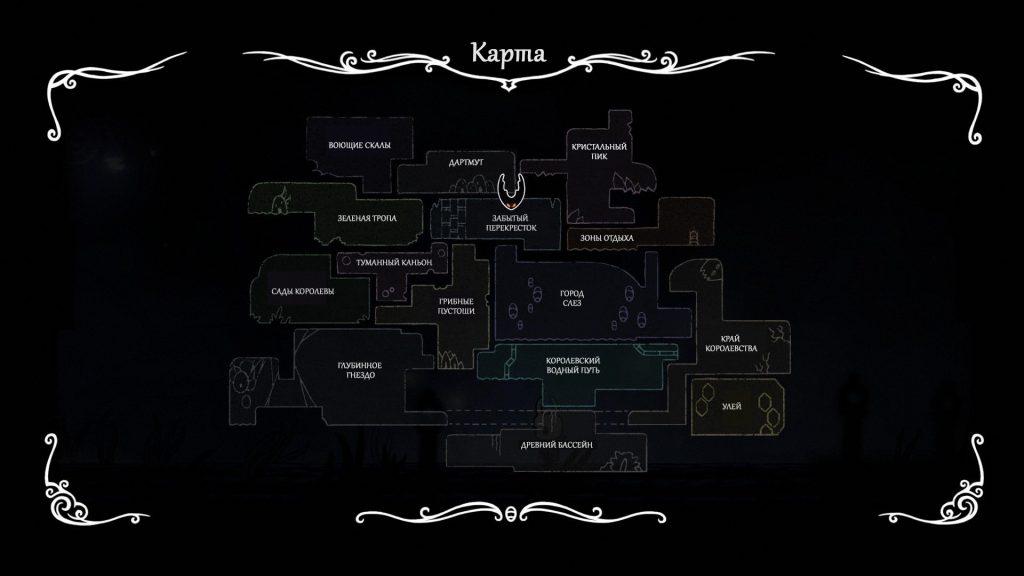 Карта Hollow Knight на русском