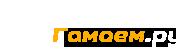Gamaem.ru