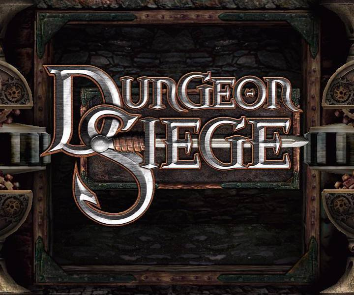 Dungeon Siege - полная карта мира