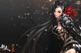 BLADE & SOUL аниме