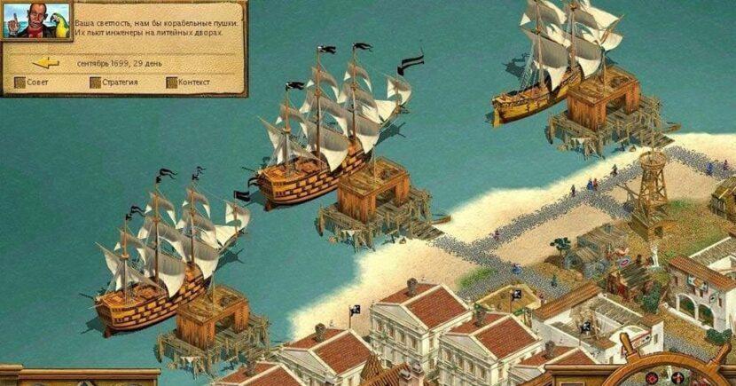 Tropico 2 - Pirates Cove