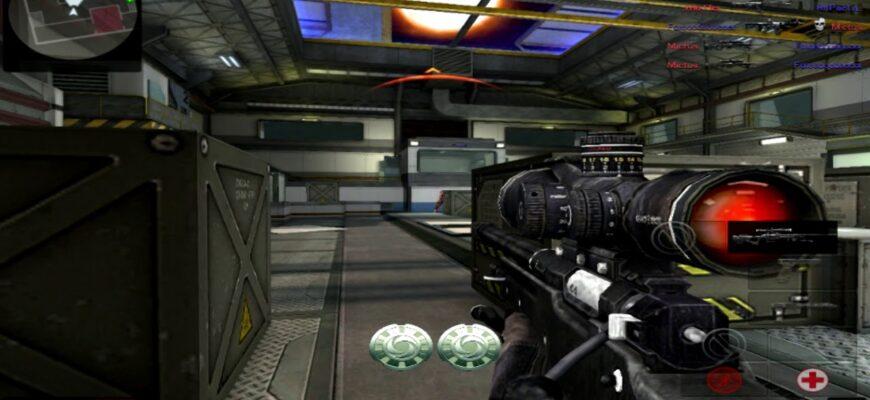 Blackshot: Revolution игра