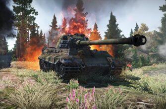 War Thunder онлайн