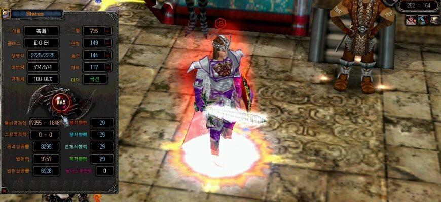 Cronous игра на пк онлайн