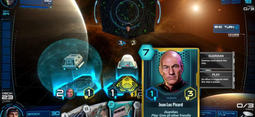 Star Trek Adversaries на пк