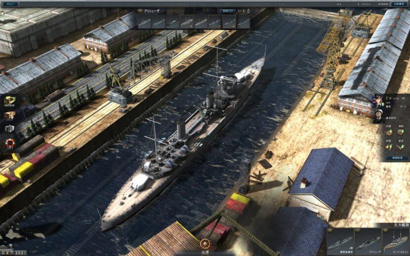 Navy Field онлайн