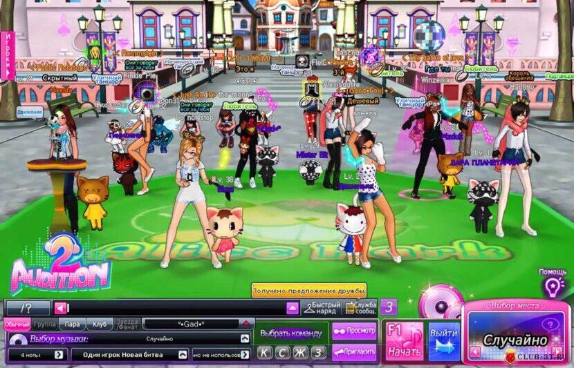 Audition Online игра
