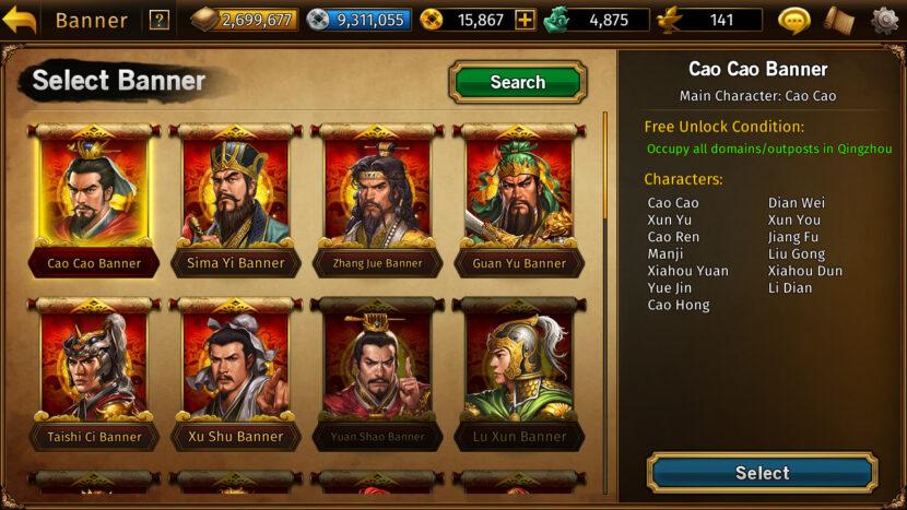 Romance of the Three Kingdoms: Legend of CaoCao (Tactics) на пк