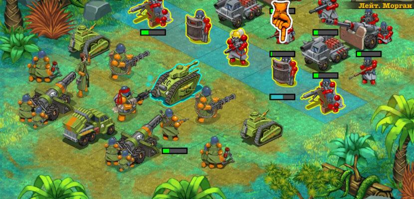 Battle Nations игра онлайн