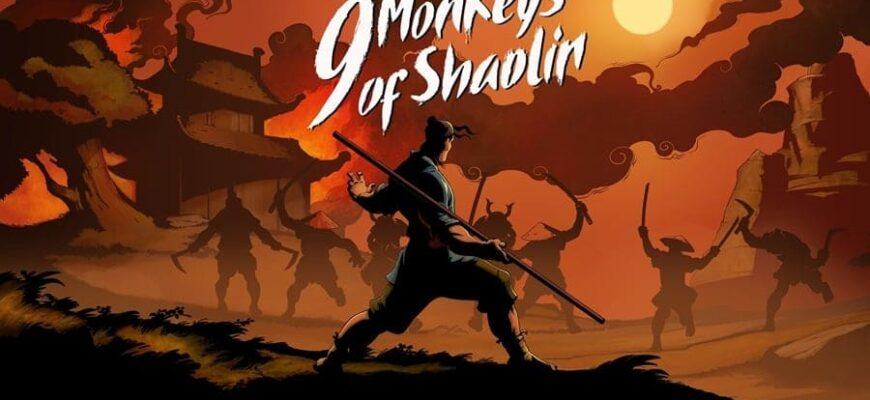 9 Monkeys of Shaolin - все секреты и этапы (Пошаговое руководство)