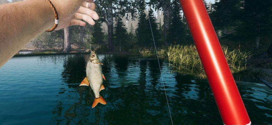 игра Ultimate Fishing Simulator