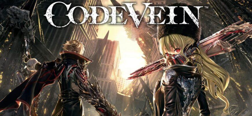 Code-Vein 1