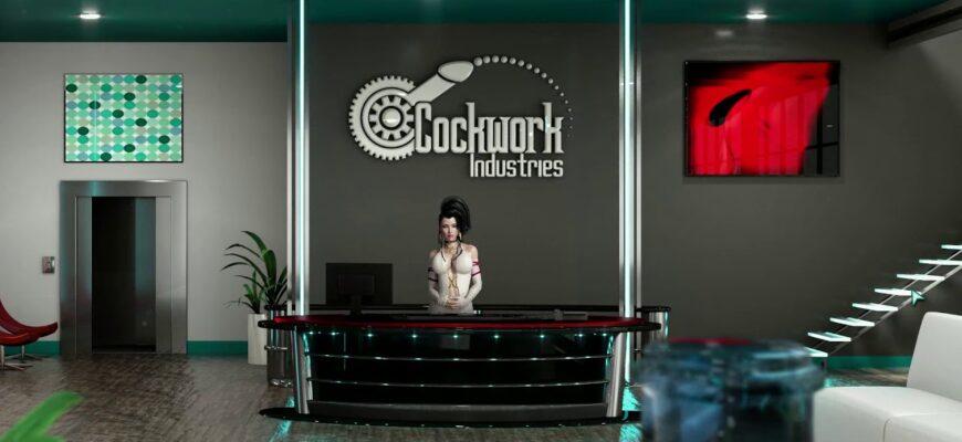 Cockwork Industries Complete