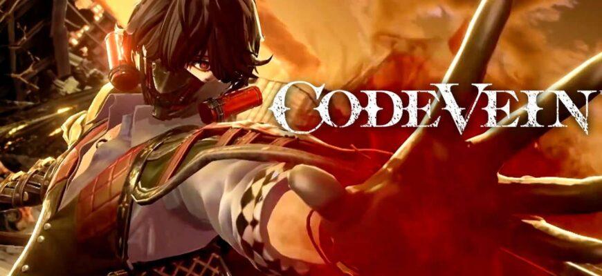 trailer_codevein